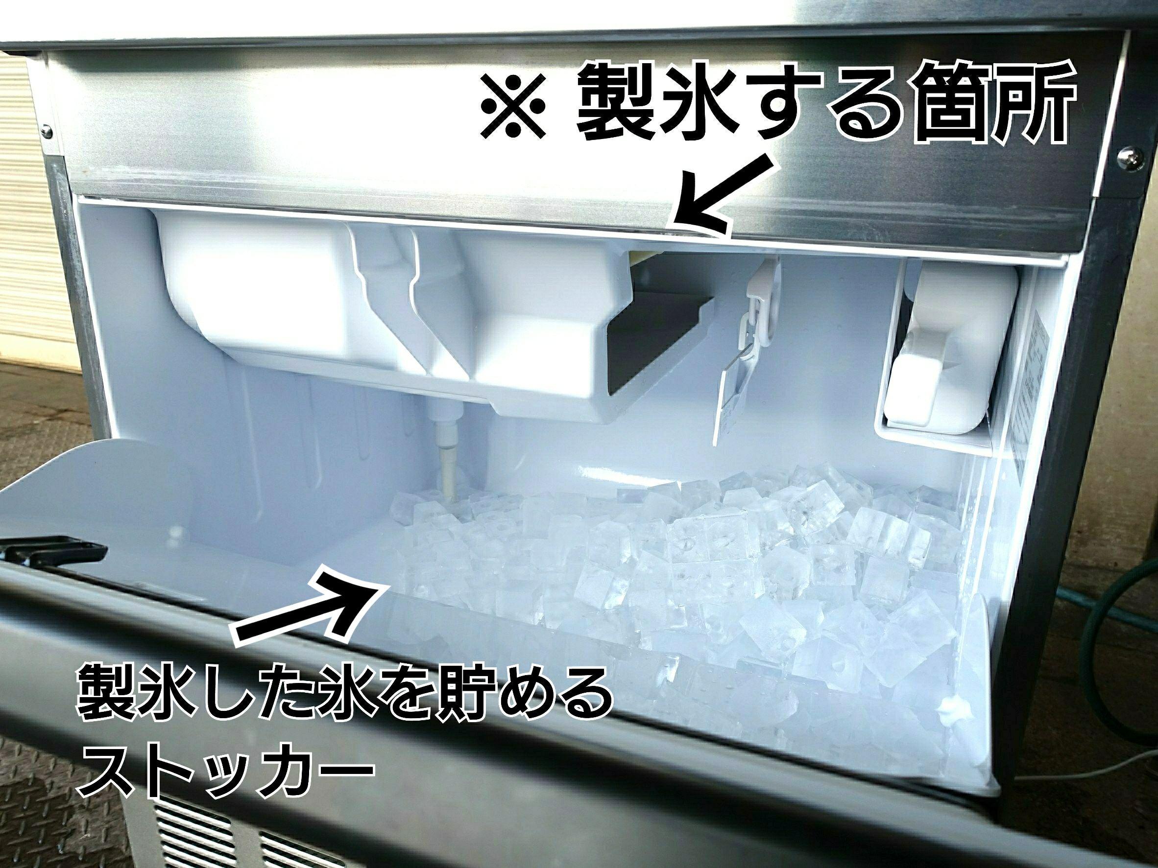 レンタル商品【製氷機】のご紹介