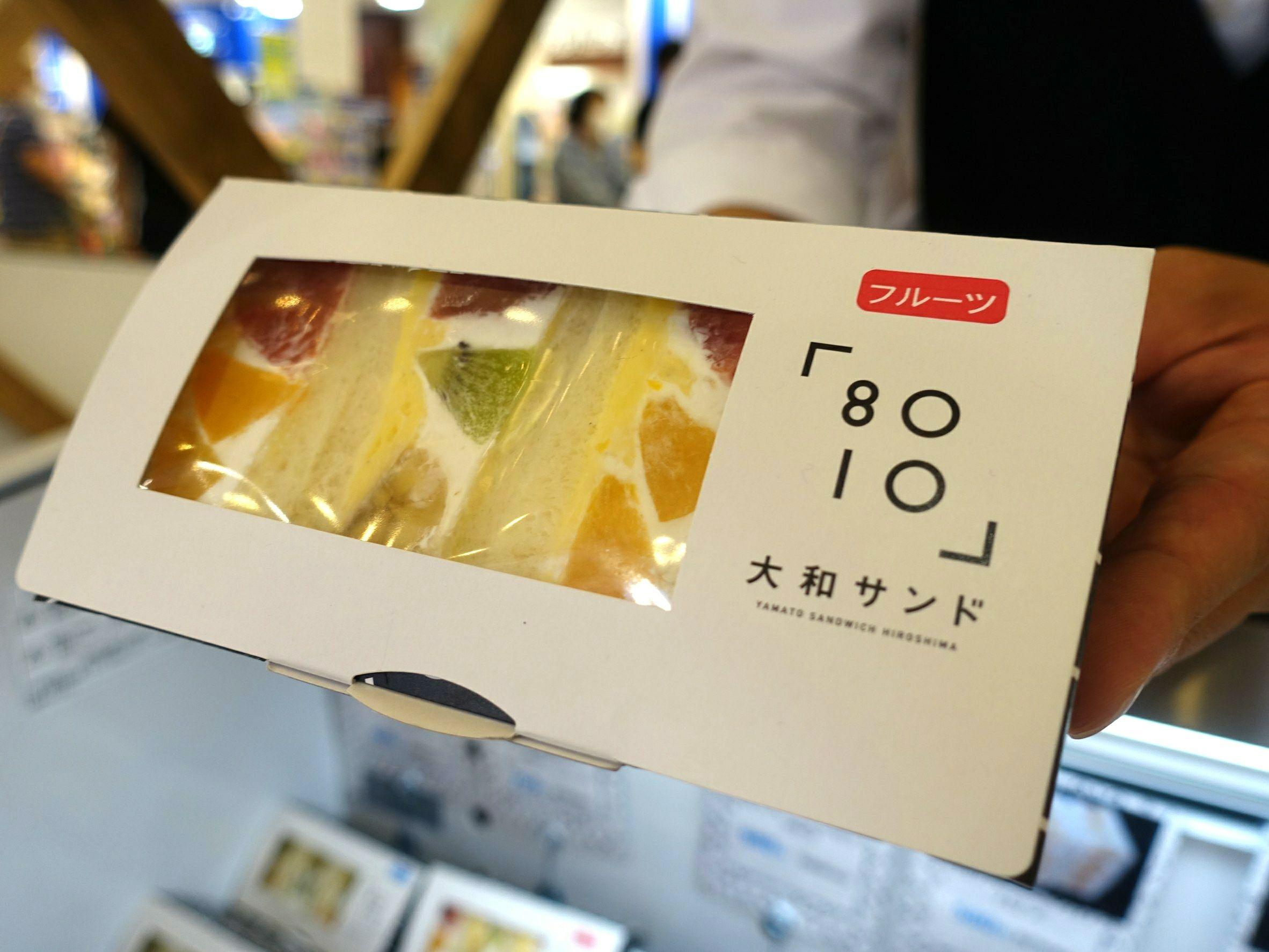広島県冷蔵庫レンタルフナヤマ