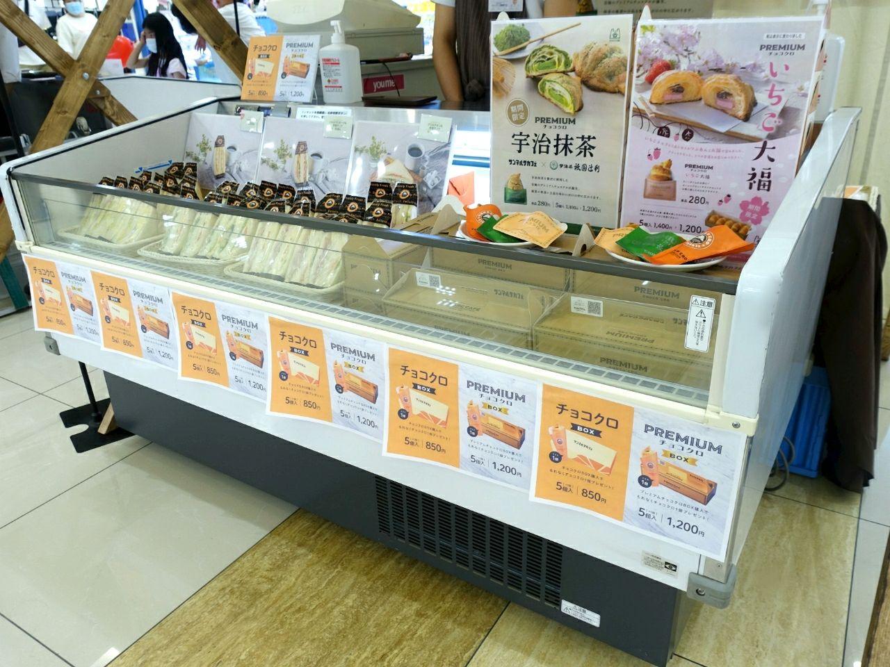 広島県冷蔵庫レンタル